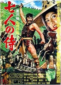 Seven Samurai 1954